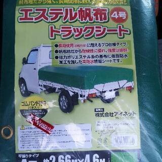 新品 未使用 トラックシート