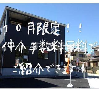 🏠和歌山市福島新築分譲開始🏠限定2区画💁♂️☆オール電化住宅!...