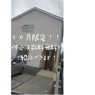 🏠和歌山市秋葉町新築分譲開始🏠限定2区画💁♂️耐震等級3取得済...