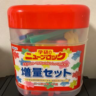 ニューブロック76ピース ¥1000