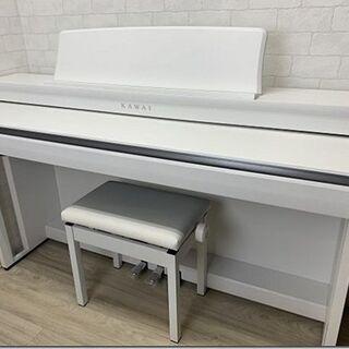 電子ピアノ カワイ CN370GP ※送料無料(一部地域)…