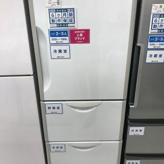 6か月間動作保証付 HITACHI 3ドア冷蔵庫 265L…