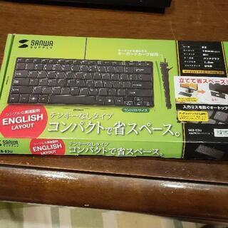 SANWAコンパクトキーボード
