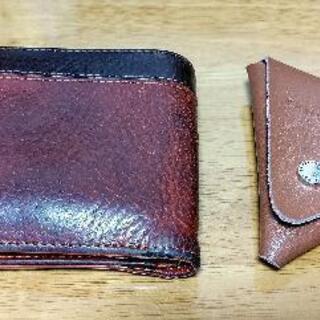SONNE 二つ折り本革財布(新品コインケース付)