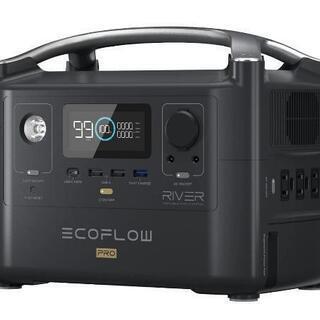 EcoFlow ポータブル電源 大容量 RIVER Pro