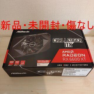 【ネット決済】【新品・未開封・超小型】RX 6600 XT IT...