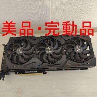 【美品・完動品】ASUS ROG STRIX RTX 2080 TI