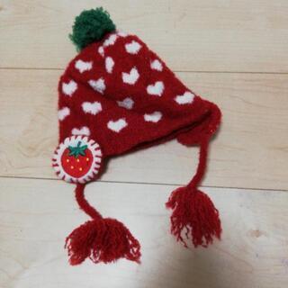 子供 ニット帽 イチゴ ハート 帽子
