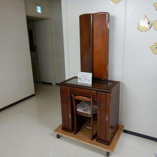 三面鏡椅子付(R309-13)