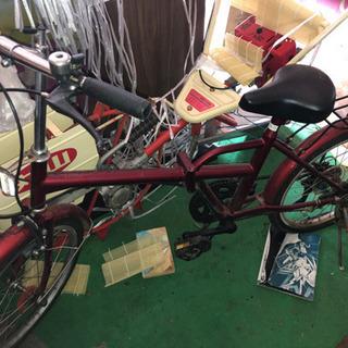 折りたたみ式マウンテンバイク