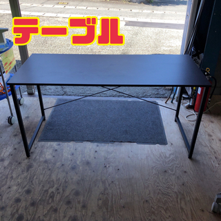 PCデスク テレワークテーブル 【i2-103】