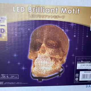イルミネーション/家具/インテリア:LEDブリリアントモチーフ:スカル