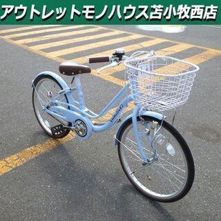 子供用自転車 20インチ バレンタイン ブルー カギ付 苫小牧西店