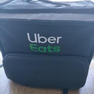 取りに来られる方優先   Uberバッグ