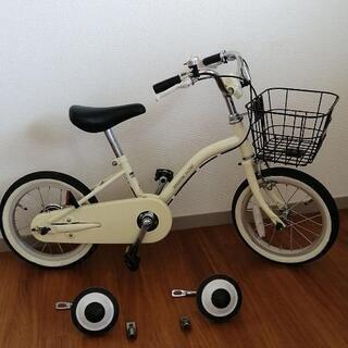 【ネット決済】14インチ 補助輪付き自転車