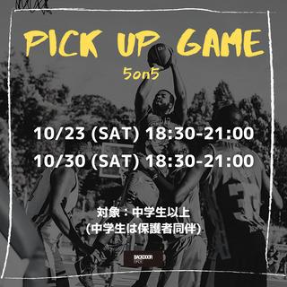 5on5 pickup game