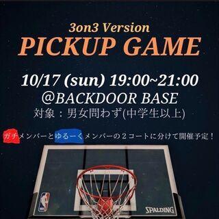 3x3 pickup game