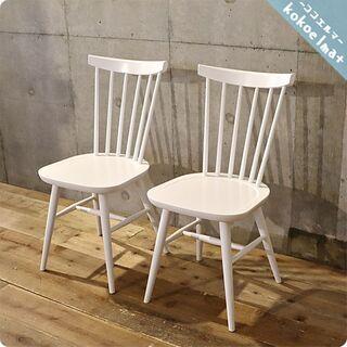 IDC OTSUKA(大塚家具)取り扱いの日本で唯一の曲木家具専...