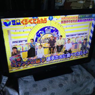 中古 2011年製 32型 液晶テレビ 幅78  奥行20…
