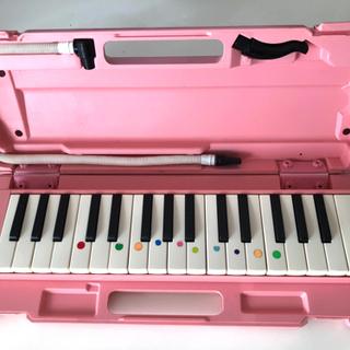 鍵盤ハーモニカ ヤマハ ピアニカ(ピンク)