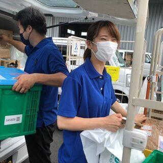港A)大量募集‼️今すぐ働けて安定的‼️1日17,000円…