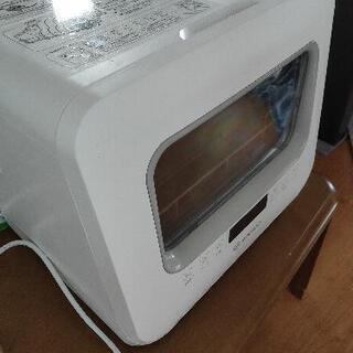 【ネット決済】【食器洗い乾燥機据置型】早い者勝ち