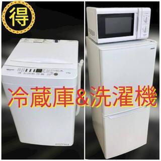 🈹家電は家電リサイクル店でそろえてみませんか❓(*^▽^*‼)❗