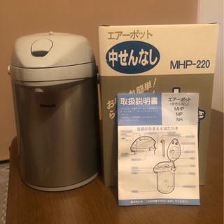 新品未使用☆Peacock エアーポッド MHP-220☆魔法瓶...