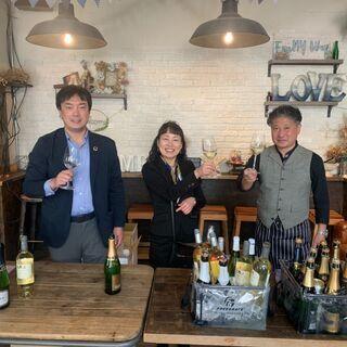 10月9日札幌ワイン会 ボランティア募集