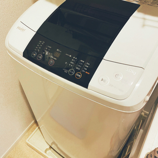 ハイアール全自動電気洗濯機 10/24以降受け渡し