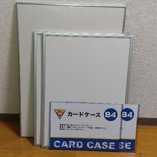 ポスター用等額縁・軽量アルミフレーム A2サイズ【2枚】、…