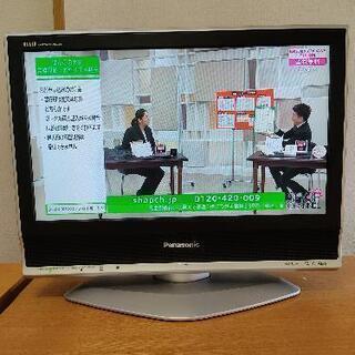 パナソニック TH-20LX70 液晶テレビ