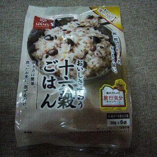 はくばく十六穀米ごはん 30gx6袋入り(1パック)
