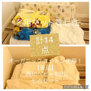 【ネット決済】【緊急値下げ美品】ベビー布団14点セット+ベビーガード!