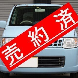 ■取引先決まりました■ 日産 オッティ OTTI S 車検…
