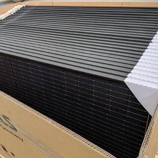 Qセルズ製 太陽光システム1式 無料で停電対策•屋根劣化対策しま...