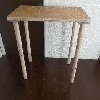 【ネット決済】DIY テーブル 木材