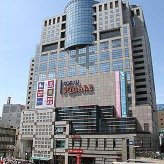 ワークショップ可能♪【9/25(土),26(日)】八王子の駅ビル...