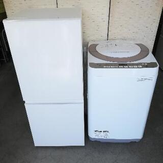 【23区送料・設置無料】⭐シャープ洗濯機7kg+無印良品冷蔵庫1...