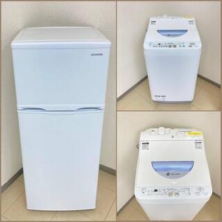 【地域限定送料無料】【新生活応援セット】冷蔵庫・洗濯乾燥機…