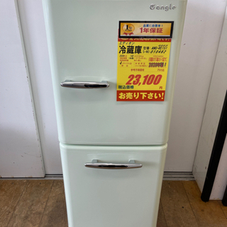 エディオンオリジナル★2020年製2ドア冷蔵庫★1年間保証…