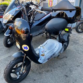 SUZUKI チョイノリ 実動 4サイクル 原付スクーター 50cc