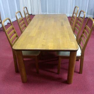 【ネット決済】今どき ゆったり 長めのダイニングテーブル