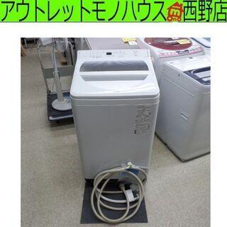 洗濯機 8kg 2020年製 パナソニック NA-FA80H8 ...