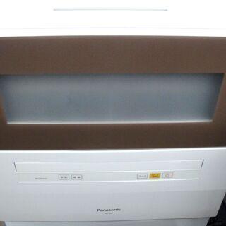 Panasonic 食器洗い乾燥機 NP-TH3