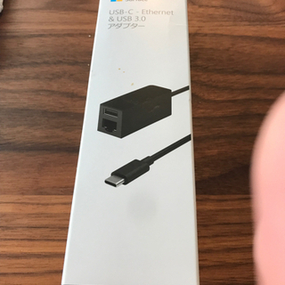 USB-C Ethernet&USB3.0アダプター
