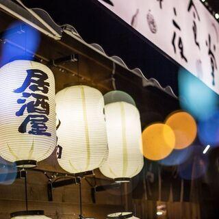 高収入!350000円~ 2021年12月に品川駅に新店舗ope...