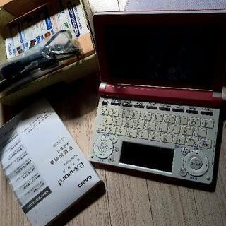 電子辞書カシオ CASIO DX-D4800pk 綺麗です
