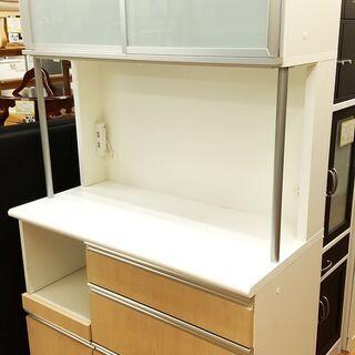 関家具 2面 レンジボード 100幅 食器棚 キッチンボー…