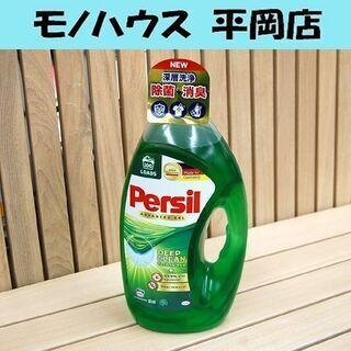 パーシル アドバンスドジェル 衣料用 液体 洗剤 4L 洗濯洗剤...